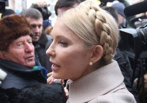 Генпрокуратура: Тимошенко нанесла Украине почти 1 млн гривен ущерба