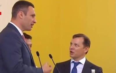 Ляшко отобрал у Кличко заключительное слово на сессии Киеврады