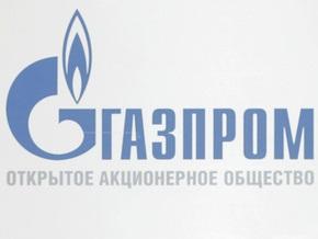 Румынская госкомпания намерена создать СП с Газпромом