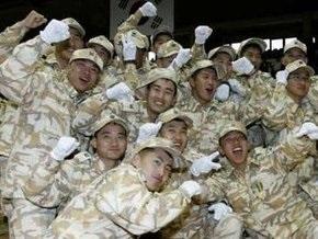 Южная Корея вывела свои войска из Ирака