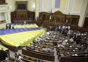 Раде предлагают запретить сотрудничавшим с КГБ занимать госдолжности сроком на пять лет