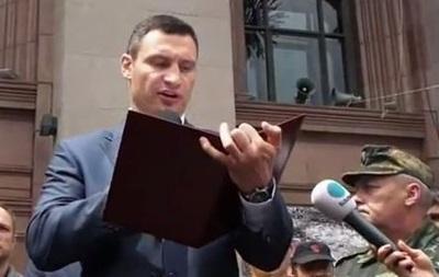 Кличко присягнул киевлянам на ступеньках Киевсовета