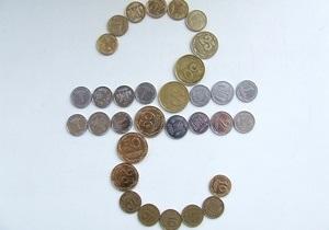 Минфин Украины снизил доходность ОВГЗ