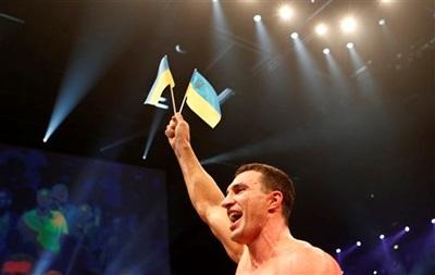 Торги на поединок между Кличко и Пулевым