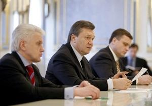 Коалициада: Янукович предложил три варианта
