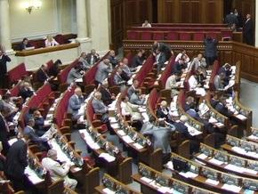 БЮТ не будет голосовать за  господина  Наливайченко
