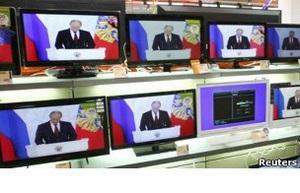 Что ждет Россию в 2013 году? - Би-би-си