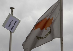 Кипрский кризис - Новости Кипра - Кипр готовит меры капитального контроля