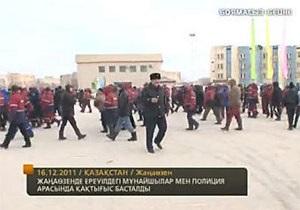 В Казахстане заблокировали Twitter. СМИ сообщают о жертвах при разгоне протестующих нефтяников