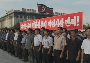 СМИ: В КНДР произошли столкновения демонстрантов с полицией
