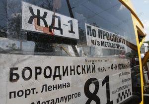 В Запорожье скончалась пассажирка попавшей в ДТП маршрутки