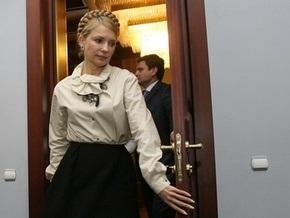 УП: Тимошенко незаметно ушла в отпуск