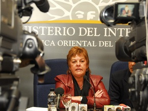 Глава МВД Уругвая выложила на Facebook е свое фото в душе