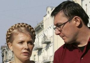 Доний рассказал, почему Луценко арестовали раньше, чем Тимошенко