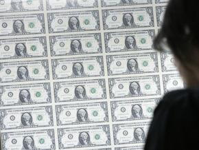 В США закрылся сотый банк за 2009 год