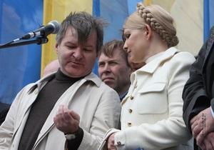 Источник: Генпрокуратура допрашивает соратников Тимошенко