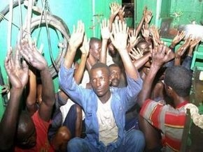 Военные НАТО задержали 19 сомалийских пиратов