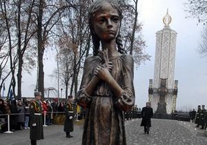 Харьковские оппозиционеры почтили память жертв Голодомора