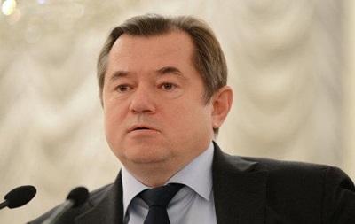 Кремль: Идеи Глазьева по Донбассу - его личное мнение
