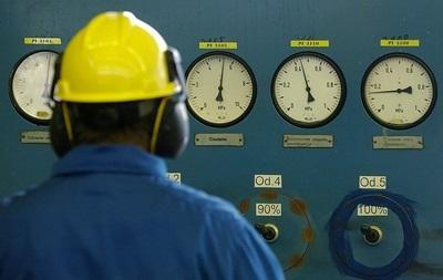 Истек срок погашения Украиной части газового долга