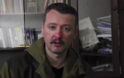 Стрелков: Украинская армия готовит срочников для штурма Славянска
