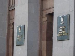Мехико просит Черновецкого назвать улицу в честь Мексики