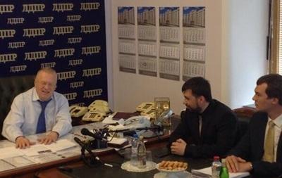 Пушилин встретился в Москве с Жириновским