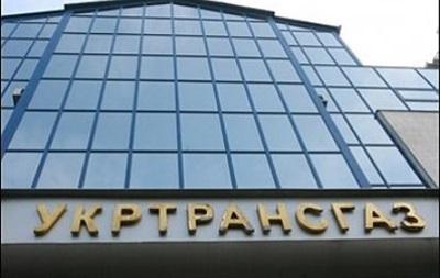 Главу Укртрансгаза отстранили от руководства компанией