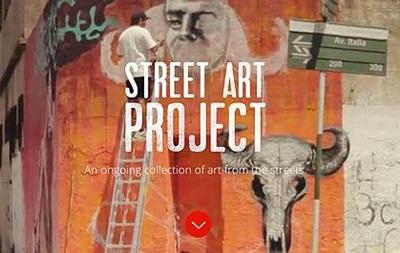 Google сделал онлайн-галерею уличных граффити