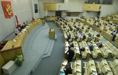 Депутат Госдумы предложил провести закрытое заседание по Украине