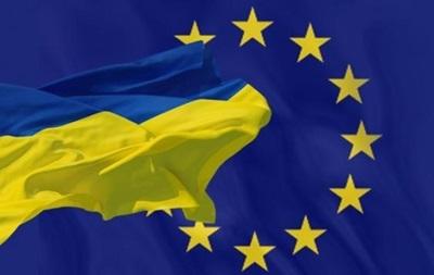 Кабмин проведет открытый конкурс на должность замминистра по евроинтеграции