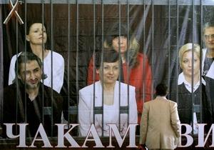 Освобождение медиков: Болгария потребует от Ливии возвращения долгов