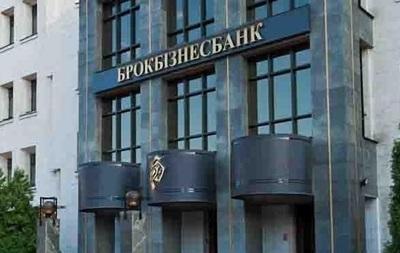 Вкладчики Брокбизнесбанка смогут получить свои выплаты в Райффайзен Банк Аваль