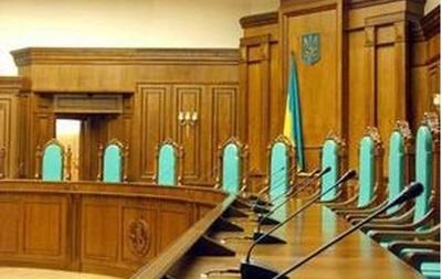 Спецкомиссия начала прием заявлений о проведении проверки судей
