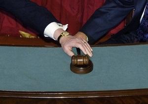 ФГИУ приостановил продажу блокпакета Сумыоблэнерго