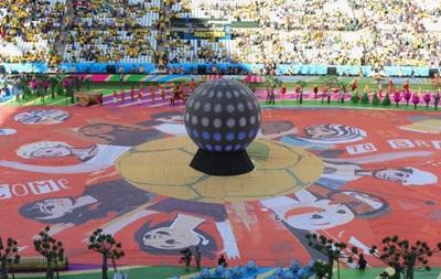 На стадионе открытия чемпионата мира загорелся электрогенератор