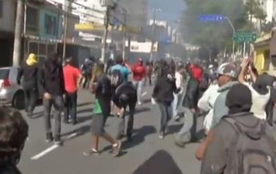 Бразильские протесты на фоне чемпионата мира