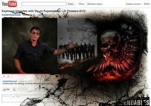 Сталлоне прорекламировал Неудержимых, полностью разрушив страницу на YouTube