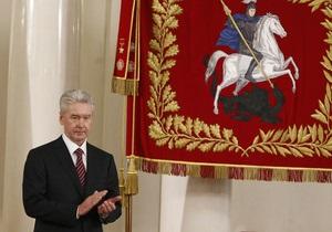 Собянин призвал не снимать никого с выборов мэра Москвы