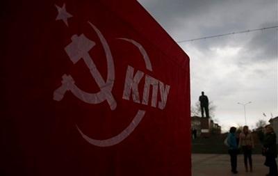 В Украине утверждена система тотального подавления инакомыслия - КПУ
