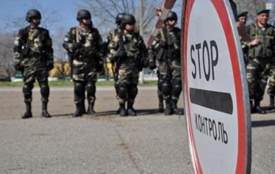 До субботы украино-российская граница будет полностью перекрыта - МВД