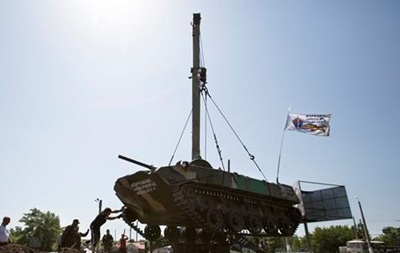 Прибывшая на Донбасс из России бронетехника будет уничтожена - МВД