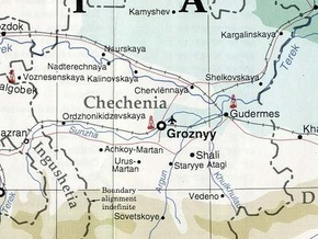 В Чечне обнаружили тела семерых застреленных женщин