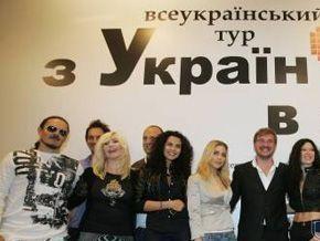 На Майдане Незалежности стартовал всеукраинский тур в поддержку Тимошенко