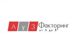 Компания  АУЗ-Факторинг  досрочно завершила размещение облигаций серии В