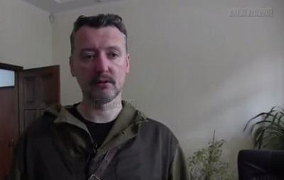 Стрелков рассказал о  фосфорных бомбардировках  Славянска