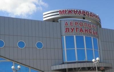 В аэропорту Луганска все спокойно, пожара нет – ОГА