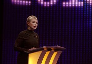 Тимошенко просит украинцев помочь ей в создании справедливой страны