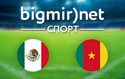 Мексика – Камерун – 1:0 текстовая трансляция матча чемпионата мира 2014