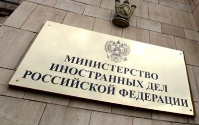 Россия направила ноту протеста Украине в связи с нарушением границы